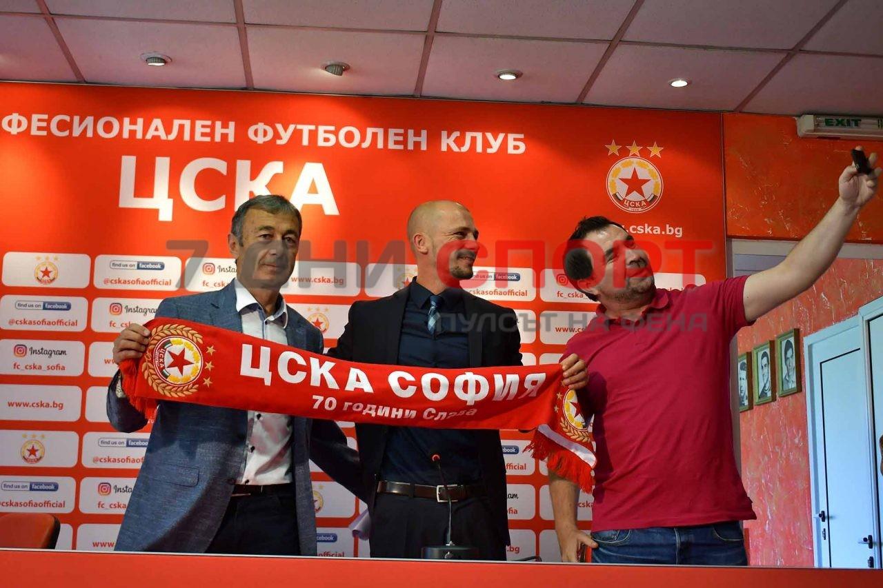 Представяне нов треньор, ЦСКА, Нестор Ел Маестро, Пламен Марков