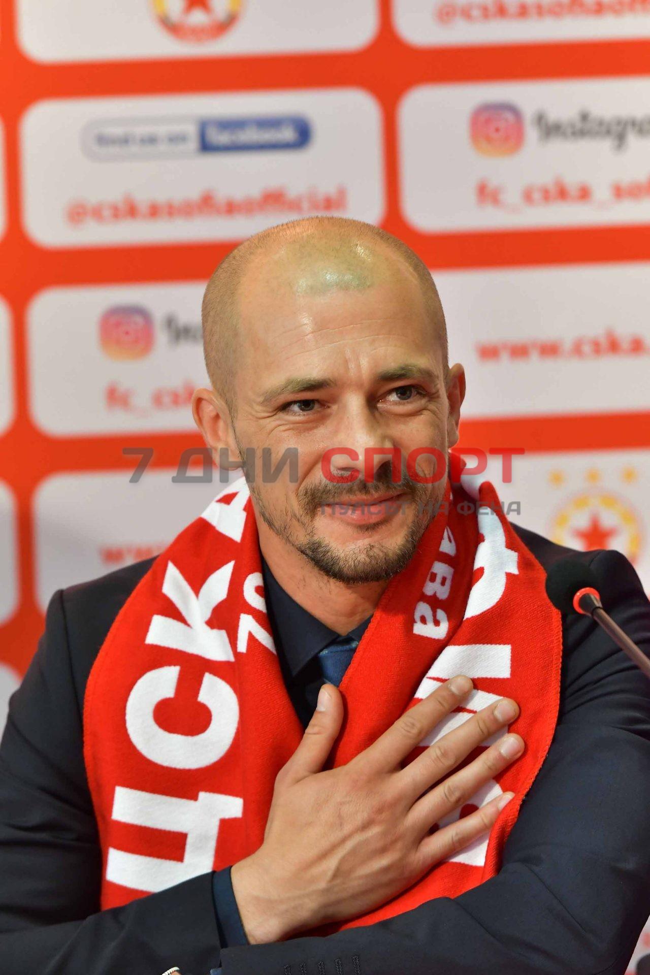 Представяне нов треньор, ЦСКА, Нестор Ел Маестро