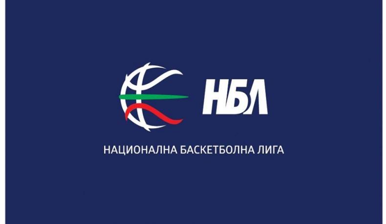 -Национална-баскетболна-лига-1.jpg