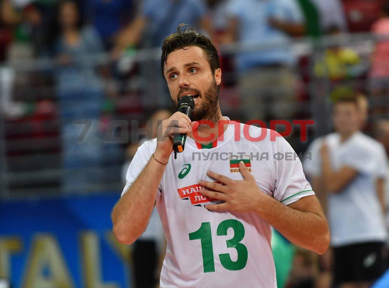 България Канада волейбол световно 2018 (40)