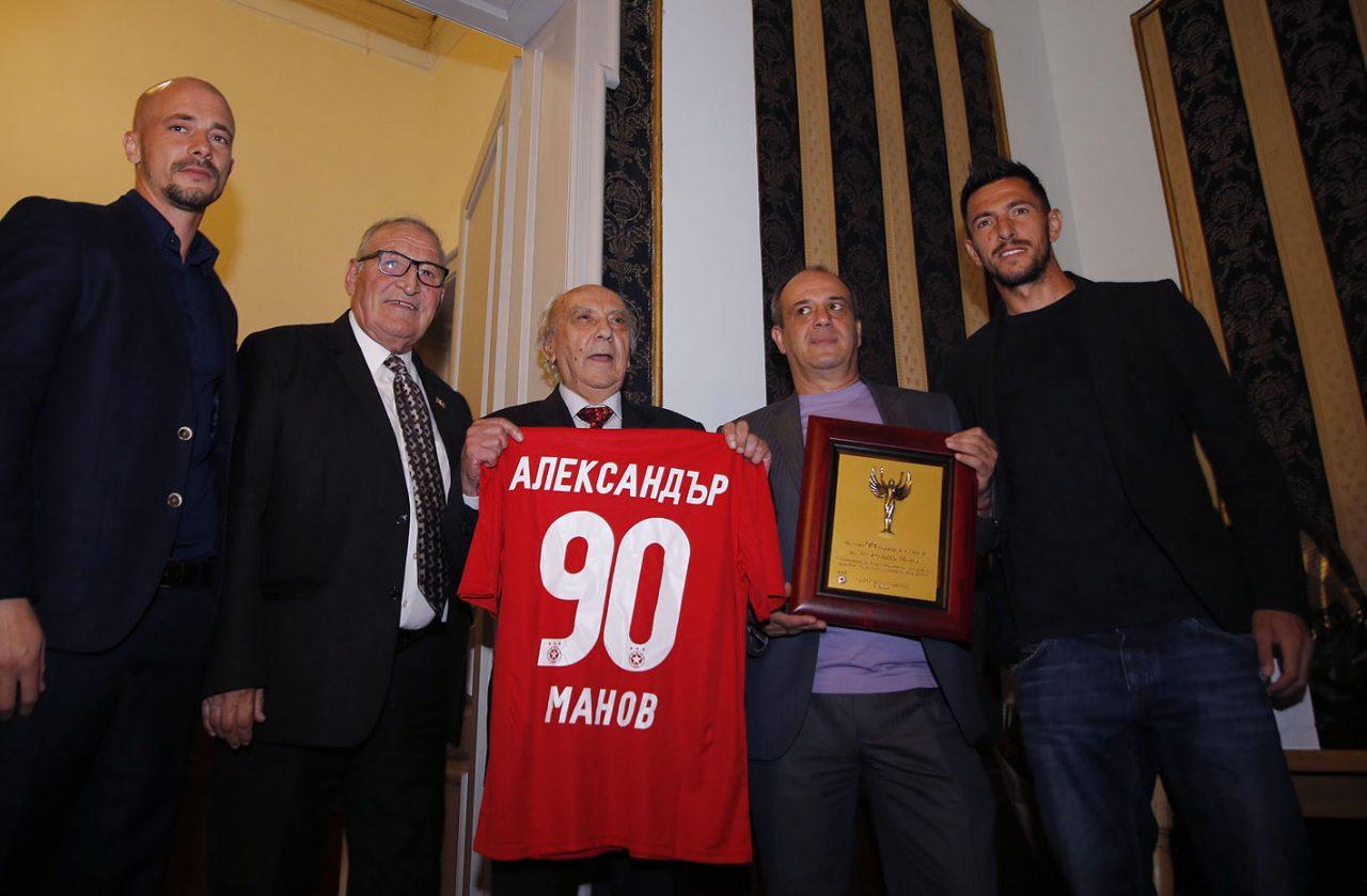 Александър Манов 90 годишнина (11)