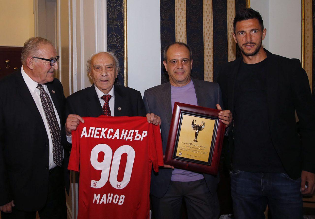 Александър Манов 90 годишнина (12)