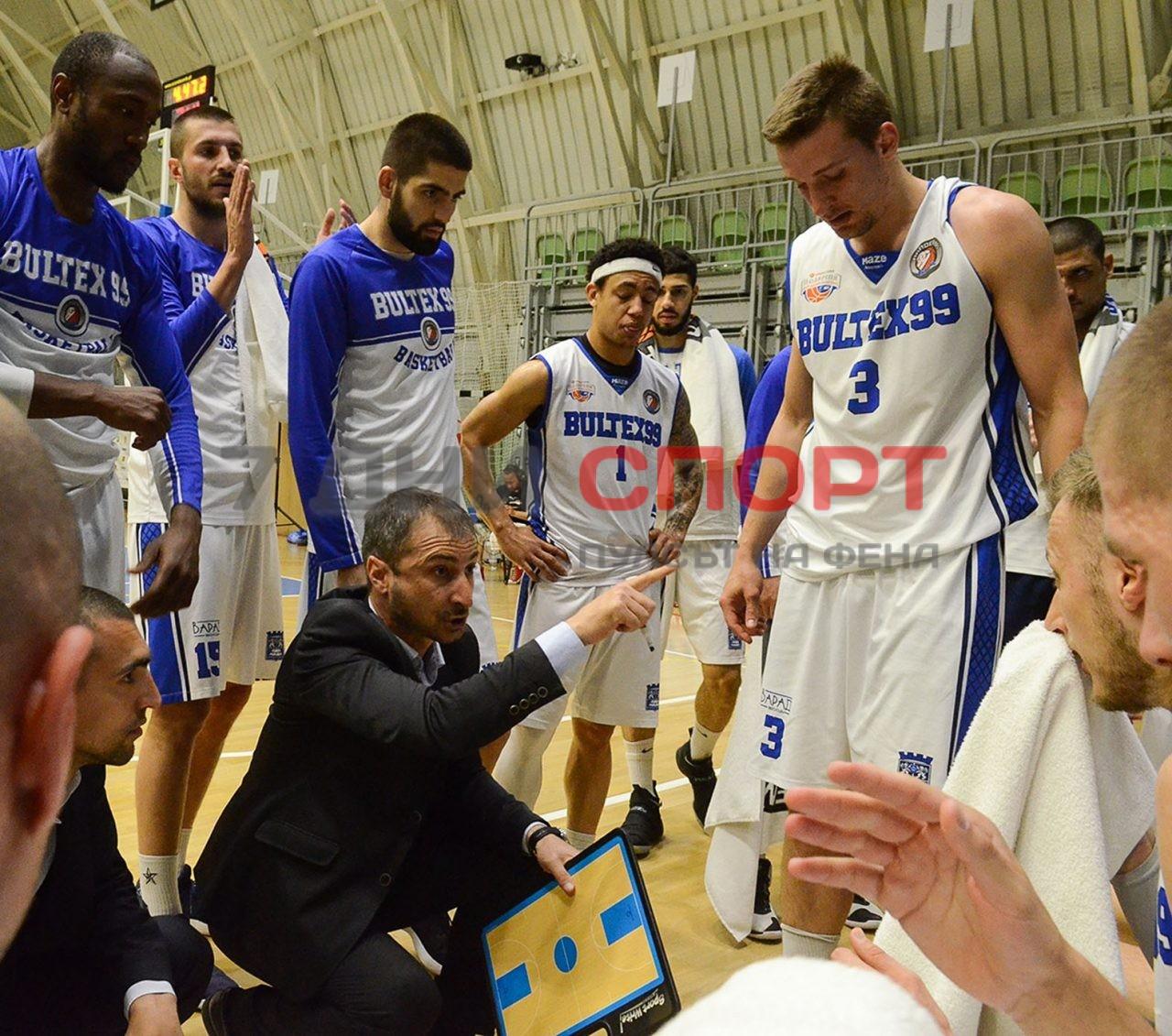 Баскетбол Академик Бултекс-Ямбол213