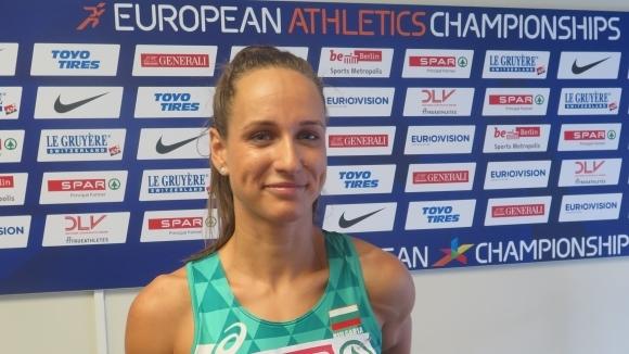 лека атлетика - Инна Ефтимова
