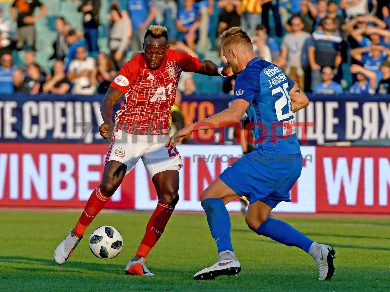 ЦСКА Левски 2ро (24)