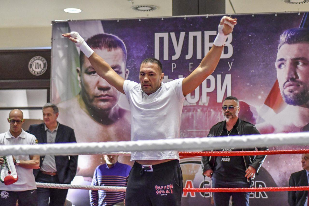 Кубрат Пулев - открита тренировка (5)