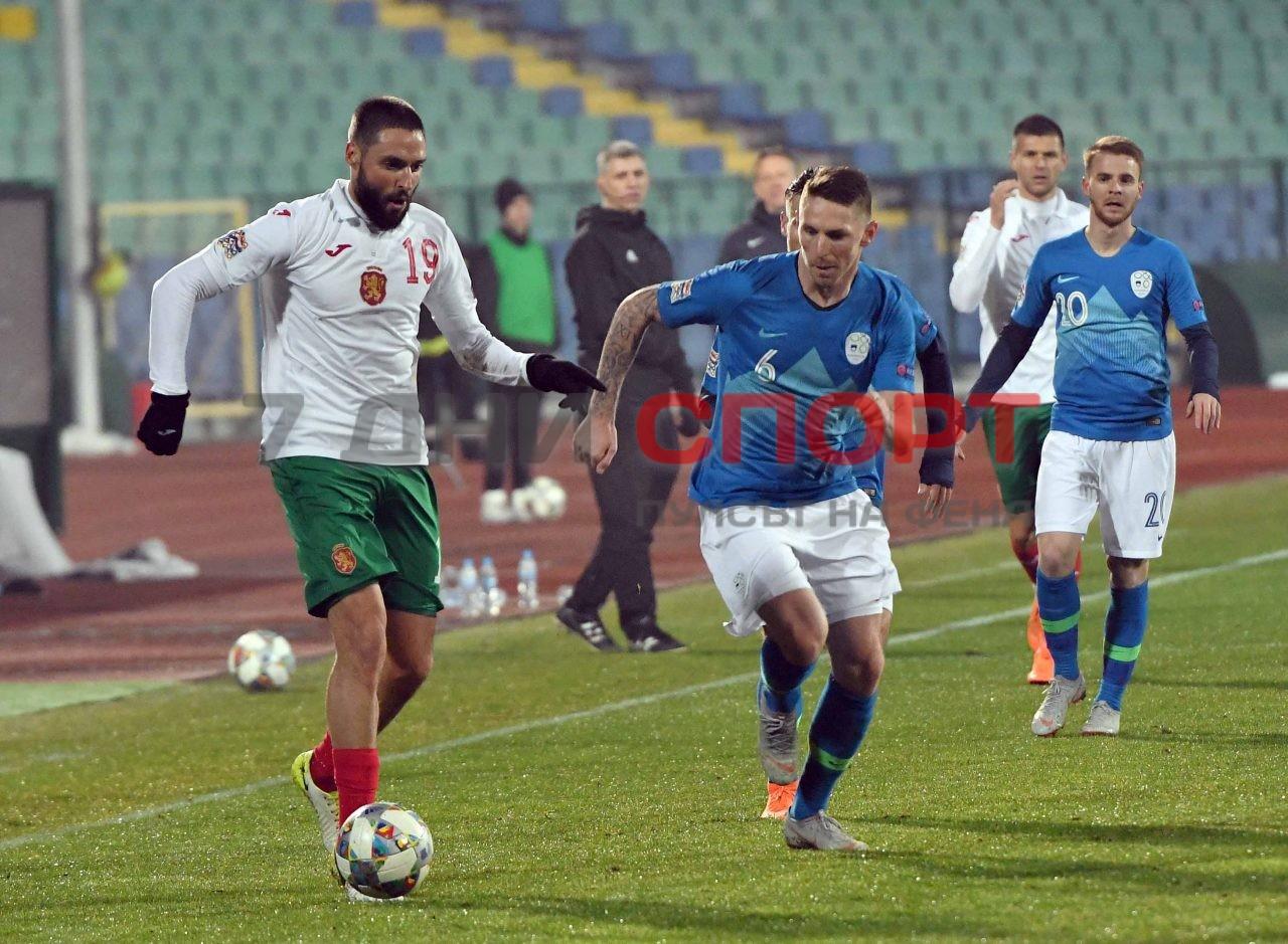 Радослав Василев България Словения Лига на Нацийте 10
