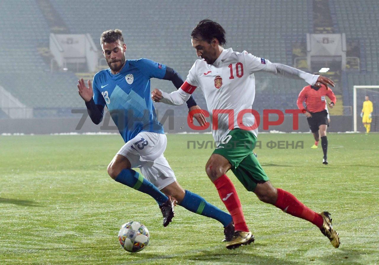 България-Словения-Лига-на-Нацийте-30-1280x893.jpg