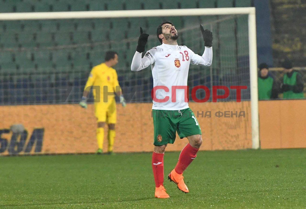 България-Словения-Лига-на-Нацийте-7-1-1280x876.jpg