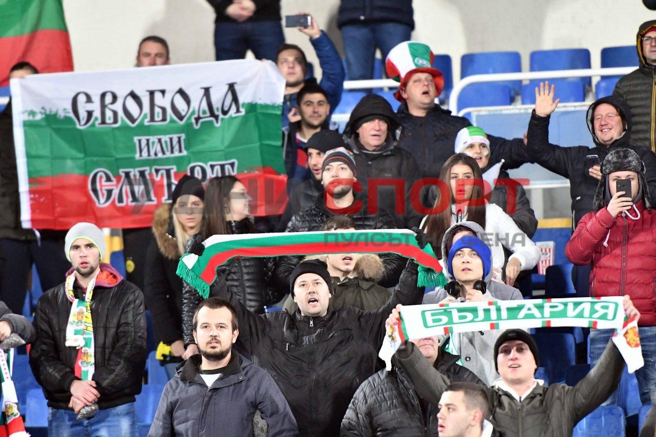 България-Словения-Лига-на-Нацийте-9-1280x853.jpg