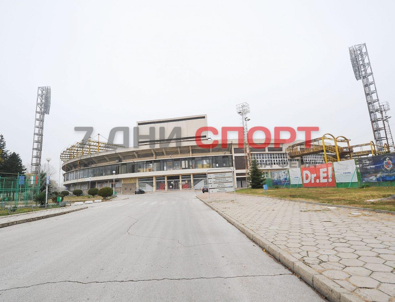 -Пловдив-1-1280x980.jpg
