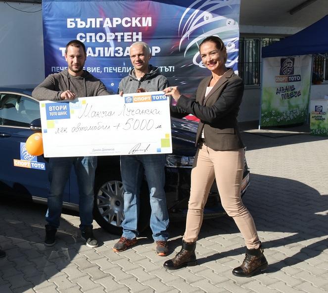 Maxim Luchanski_Ford Mondeo+5 000 lv