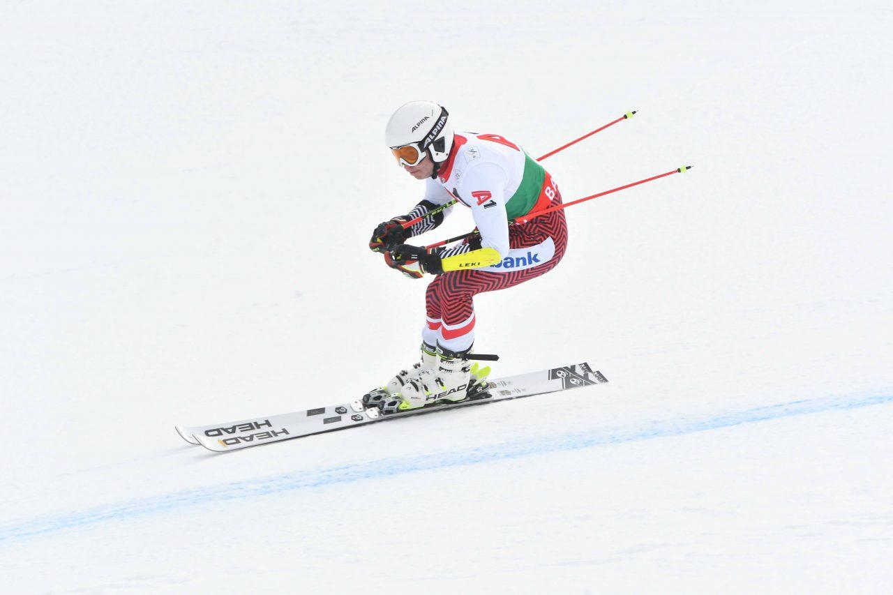 Йоан Тодоров Банско Г С 1ви манш 58