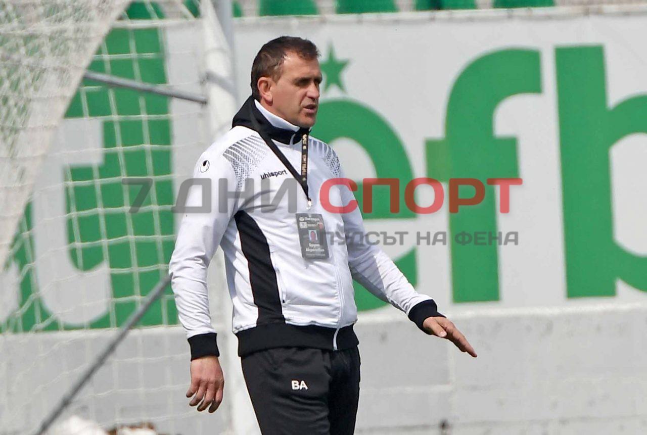 Витоша Бистрица Локомотив Пловдив 10