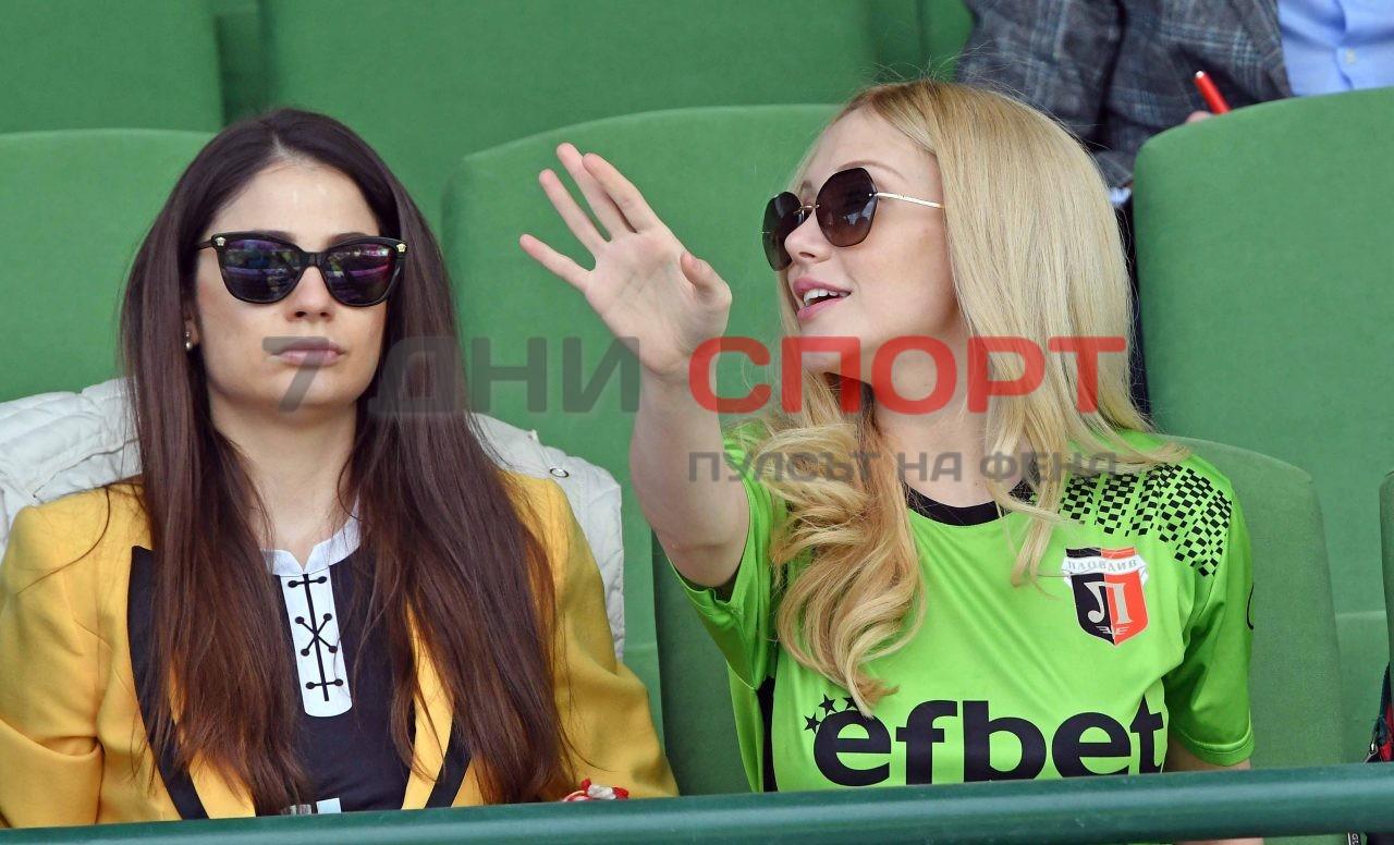 Витоша Бистрица Локомотив Пловдив 2