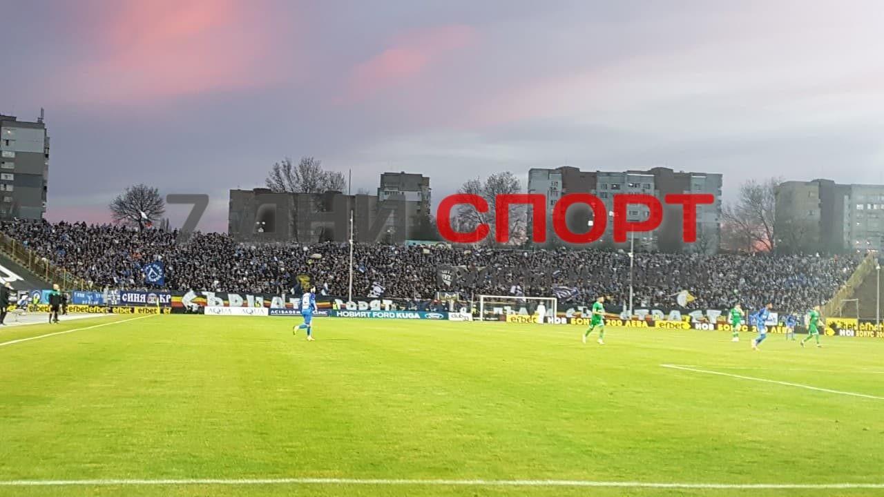 Стадион Фенове Левски-Лудогорец15