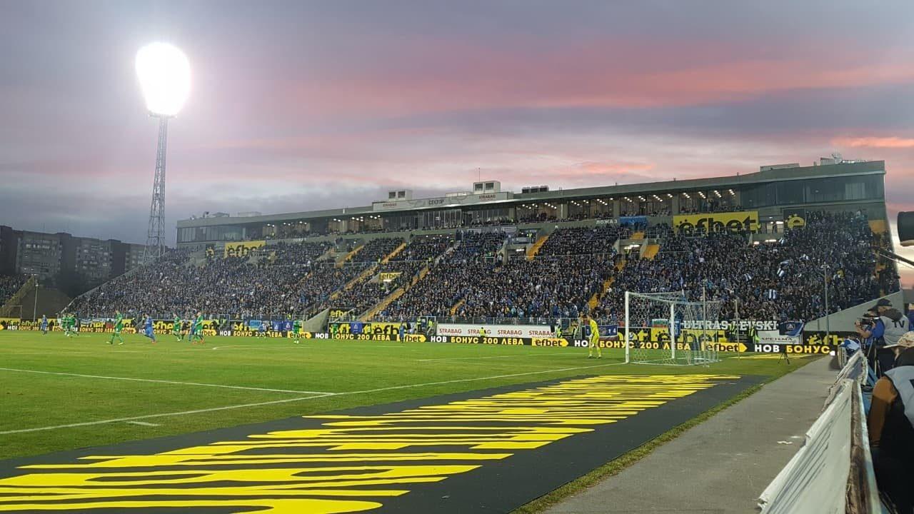 Стадион Фенове сектор Щрабаг Левски-Лудогорец16