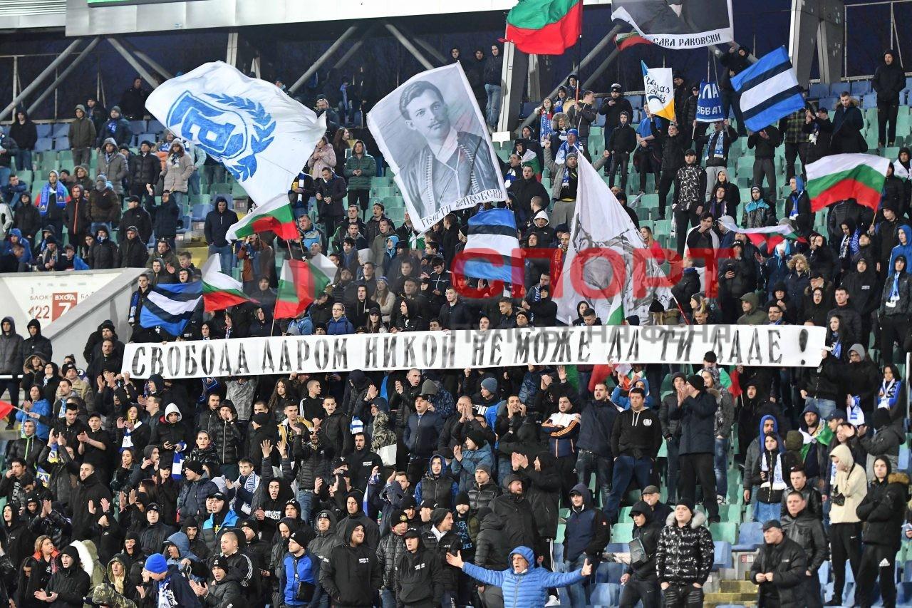 Славия-Левски-2-2-1280x853.jpg
