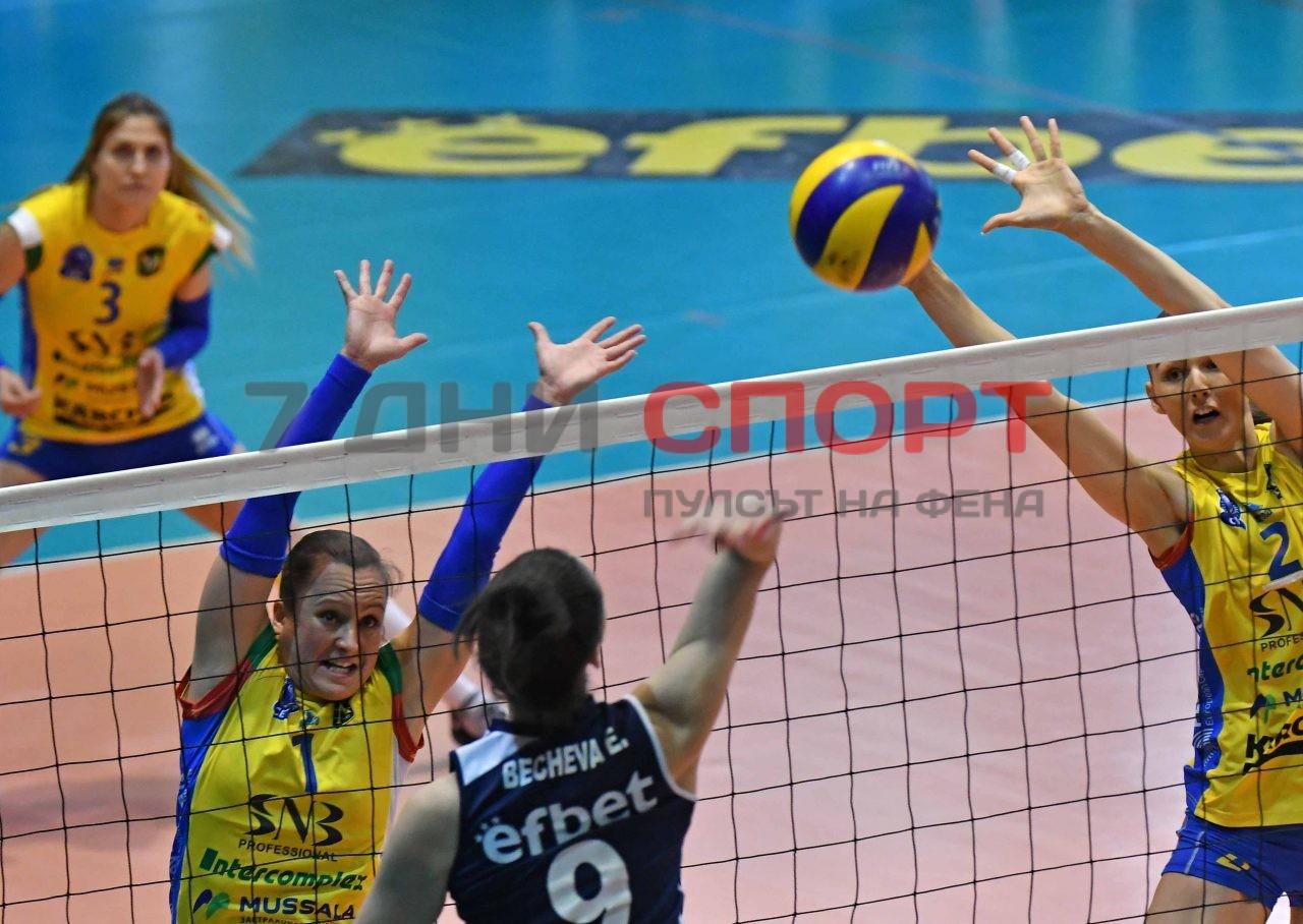 Левски Марица волейбол жени 13