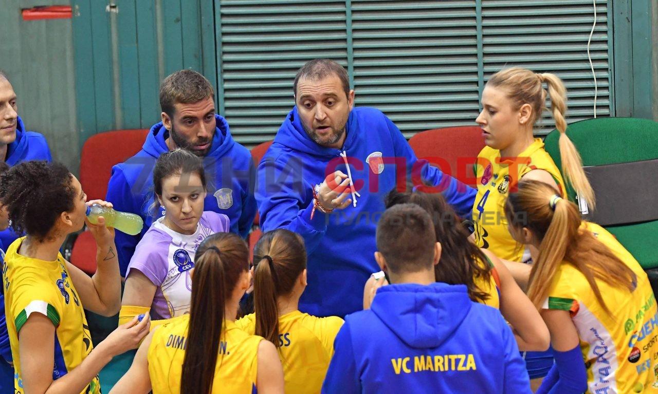 Левски Марица волейбол жени 16