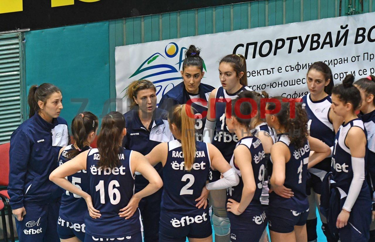 Левски Марица волейбол жени 17