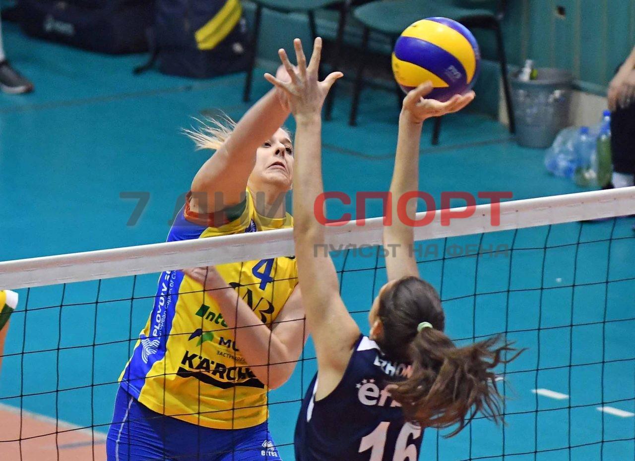 Левски Марица волейбол жени 2