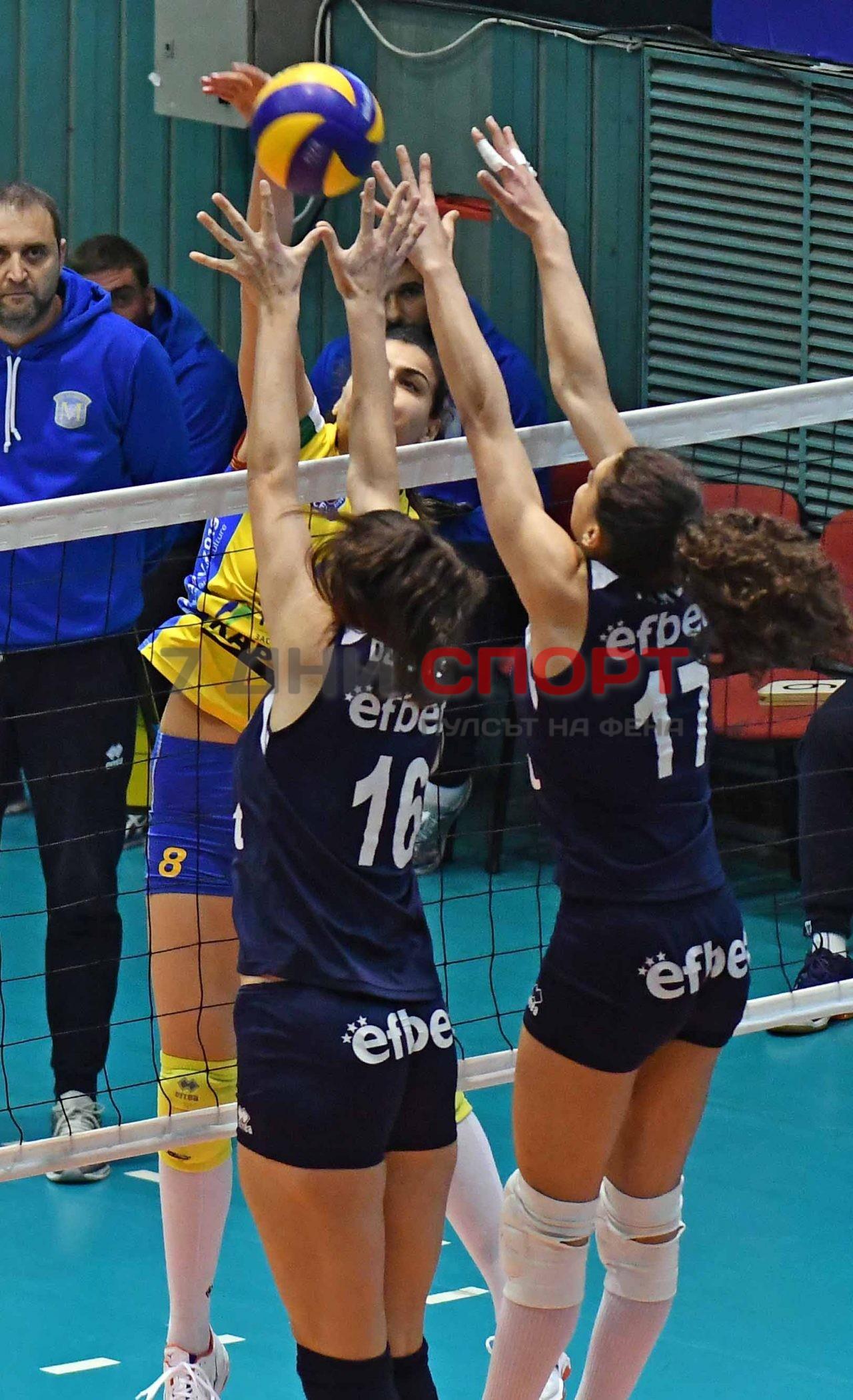 Левски Марица волейбол жени 3