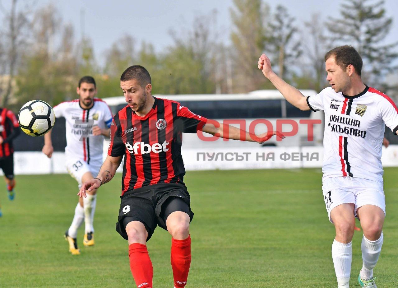 Локомотив София Ботев Гълъбово 15