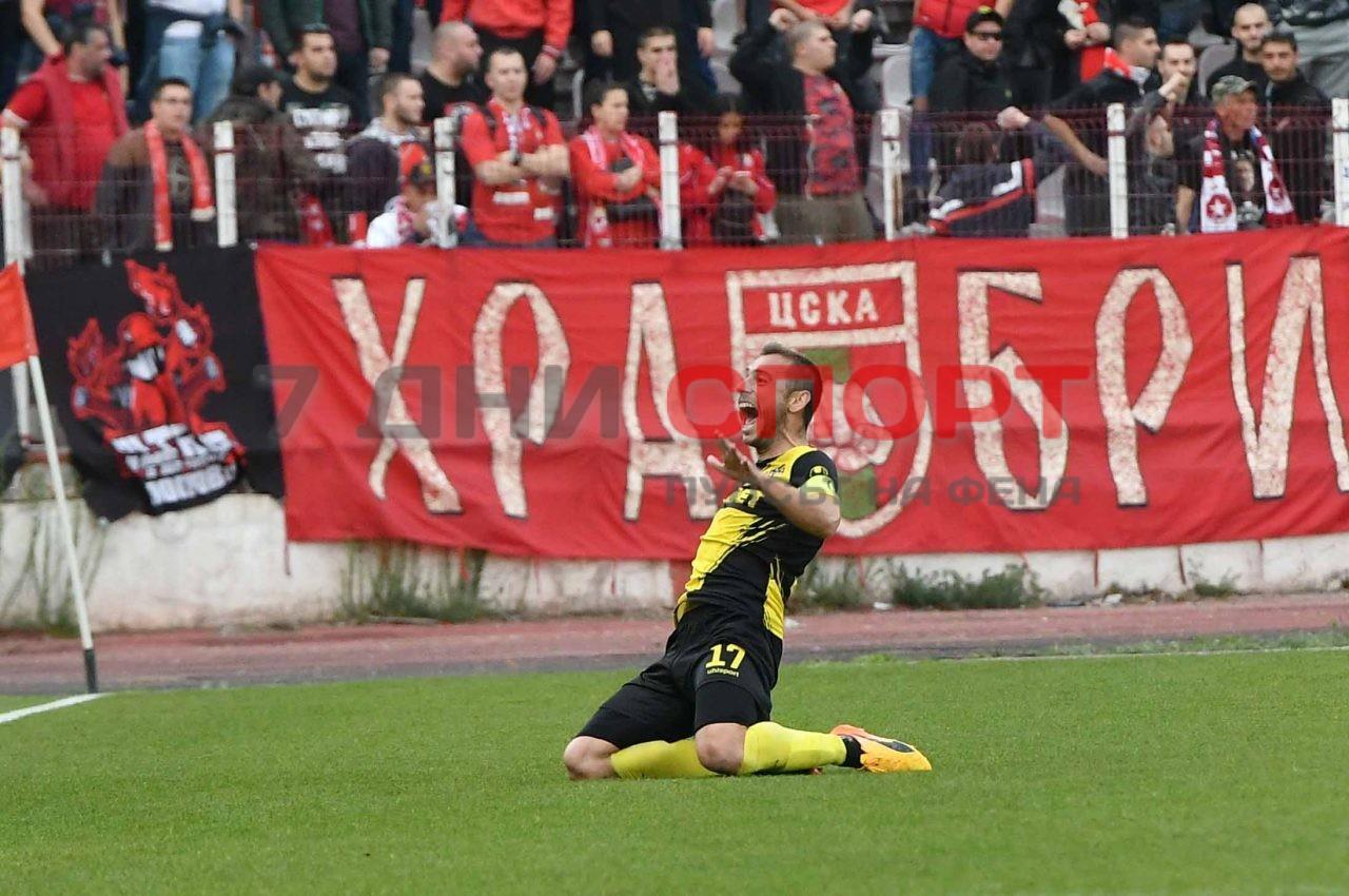 Цска Ботев Пловдив 47