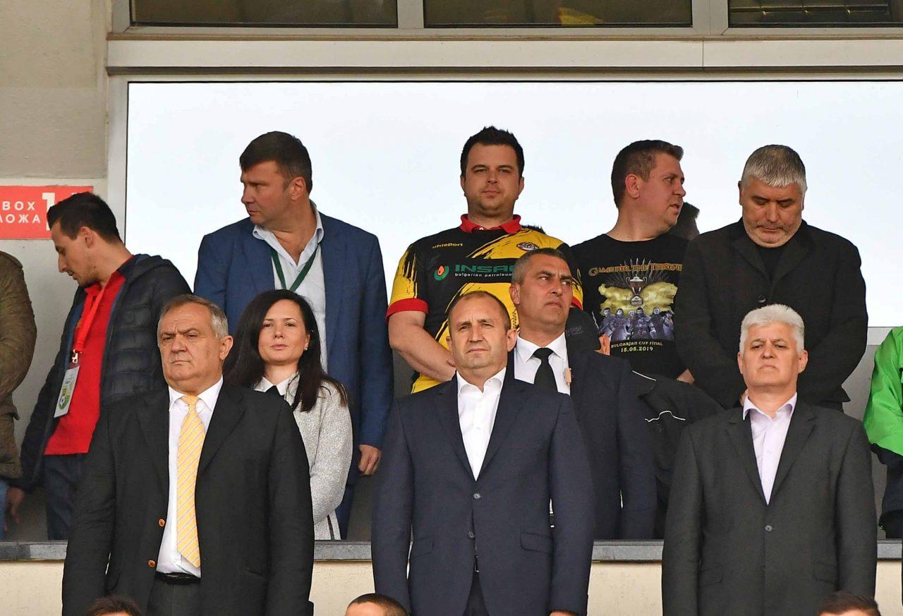 Ботев Пловдив Локомотив Пловдив финал купа България 9