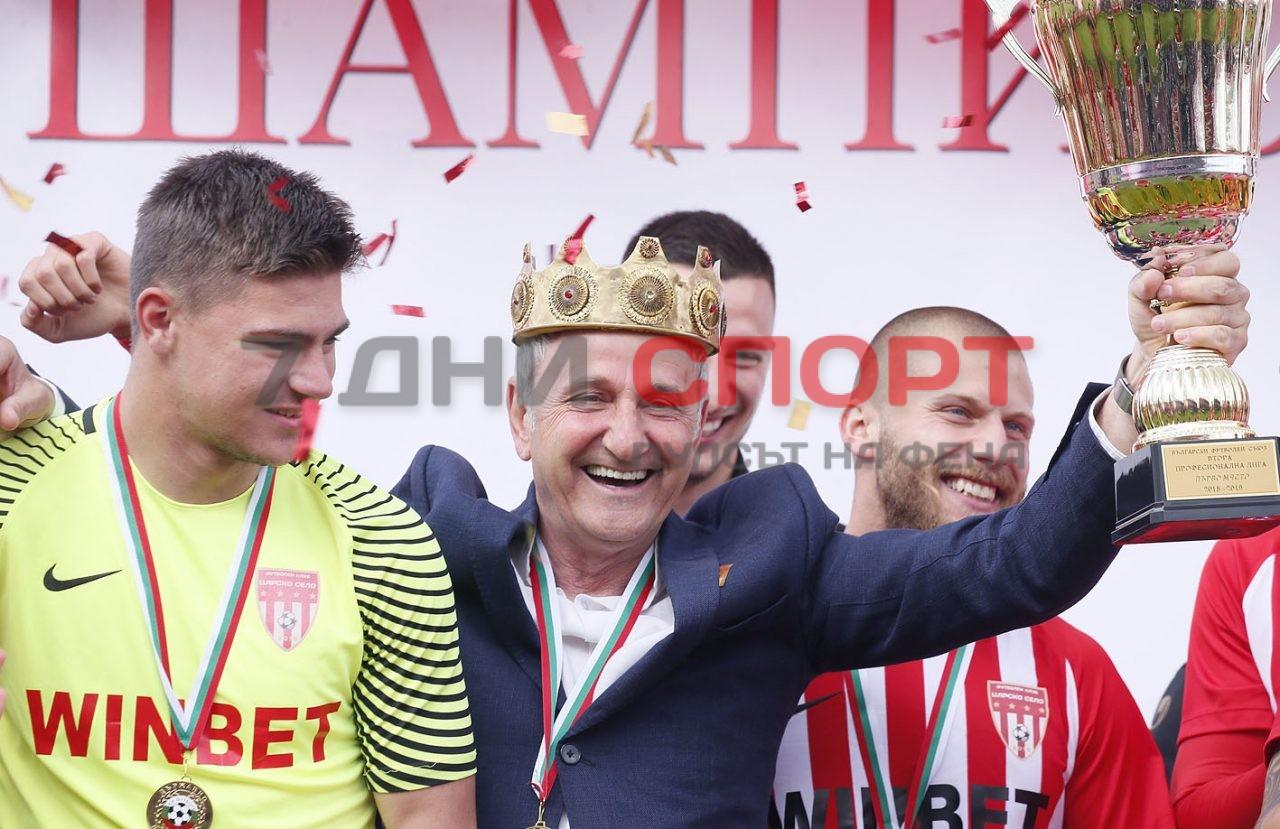 Царско село шампиони 6