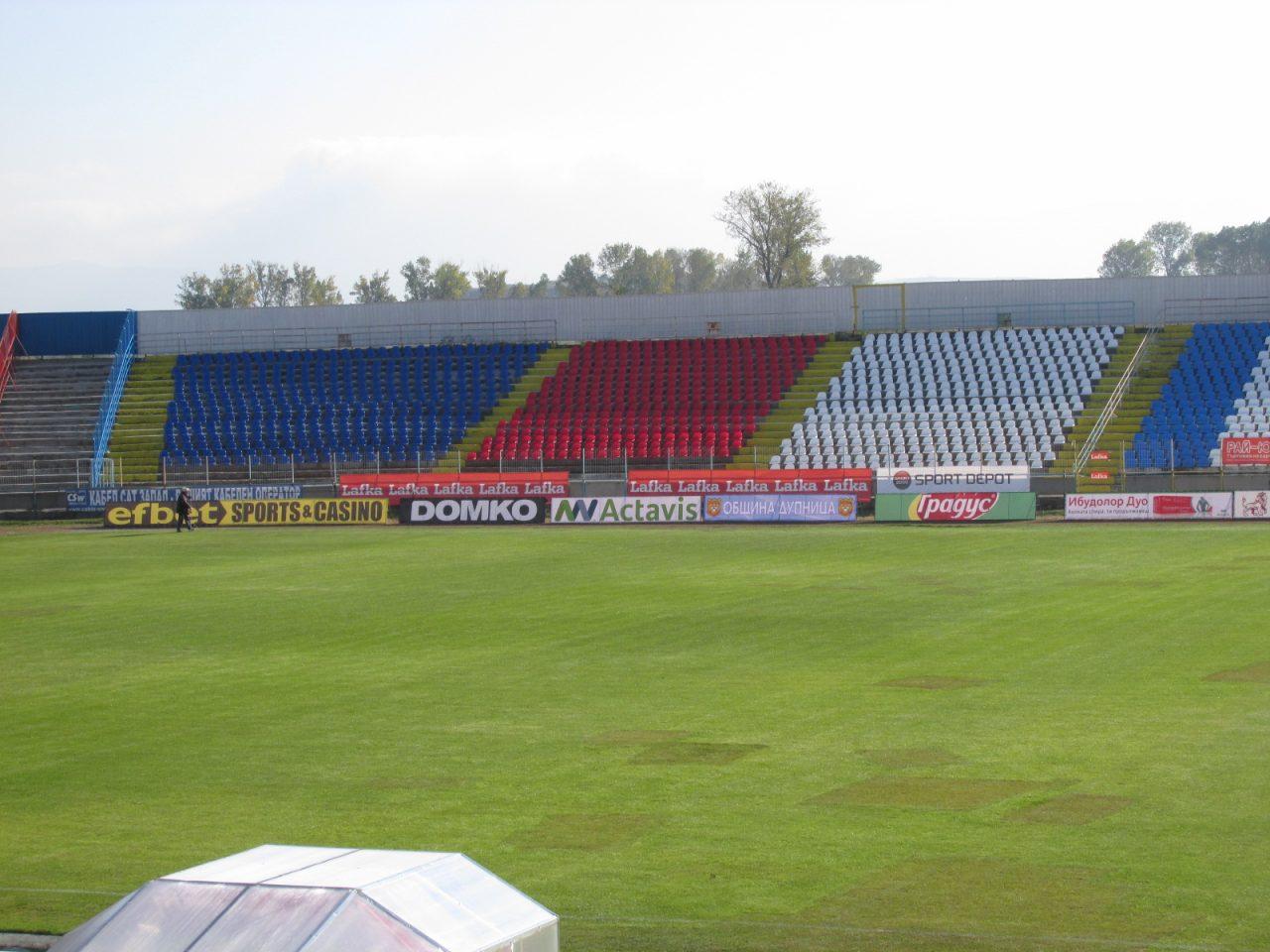 Стадион Бончук